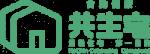 合勤共生宅(烏日館)-康養銀髮住宅,創造共生共食共學