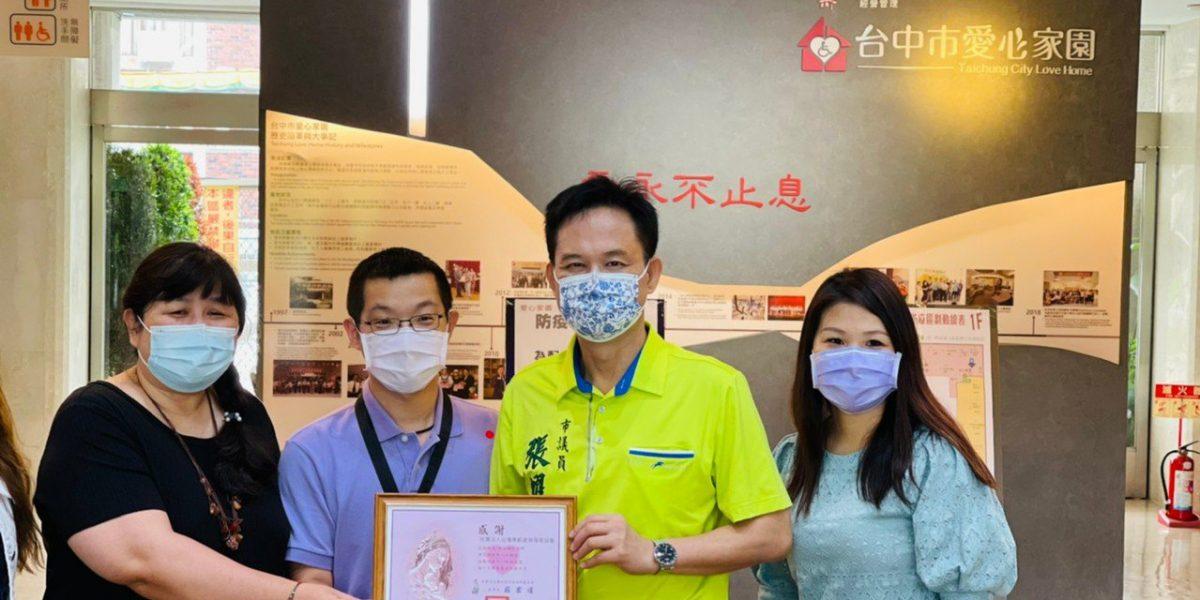 台中市議員張耀中(右二)與烏日共生宅人員送暖到台中市愛心家園。圖/共生宅提供